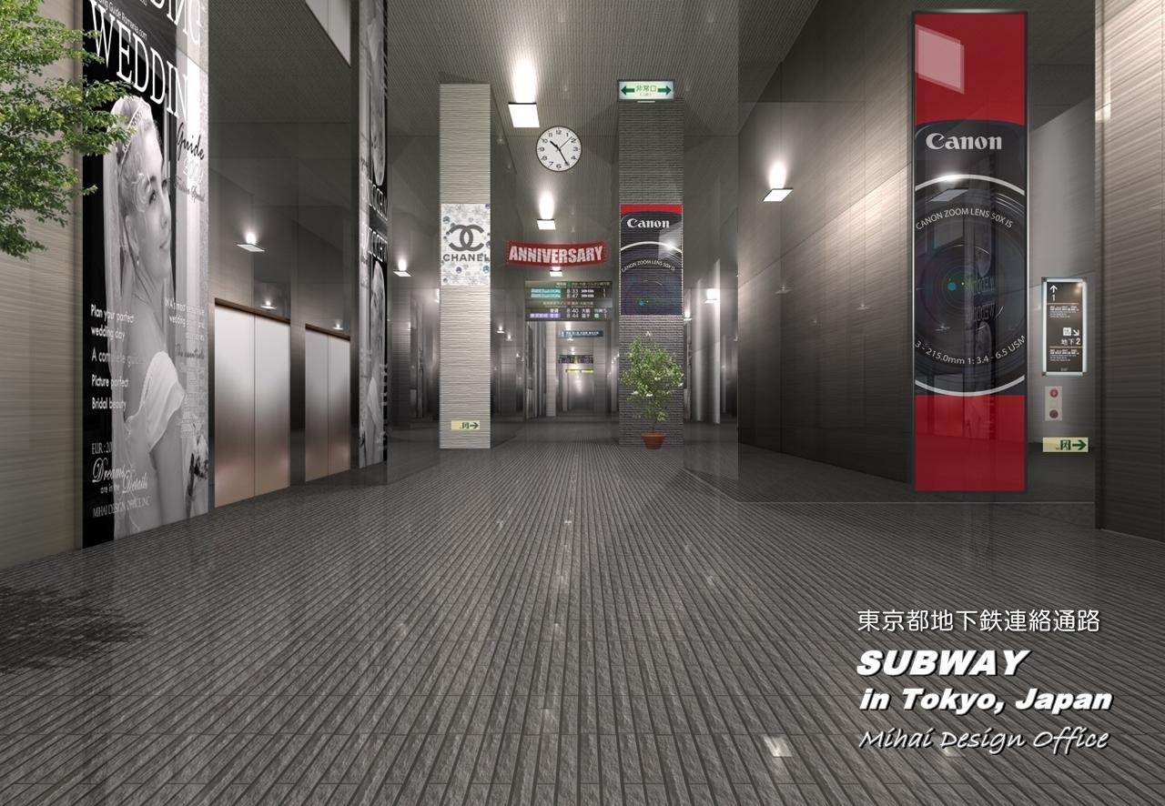 地下鉄外観パース・地下鉄建築パース