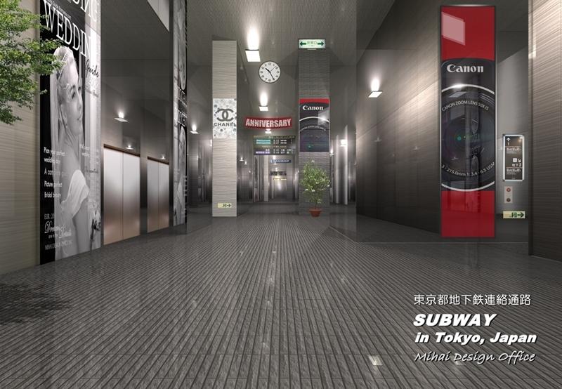 地下鉄建築パース・地下鉄外観パース
