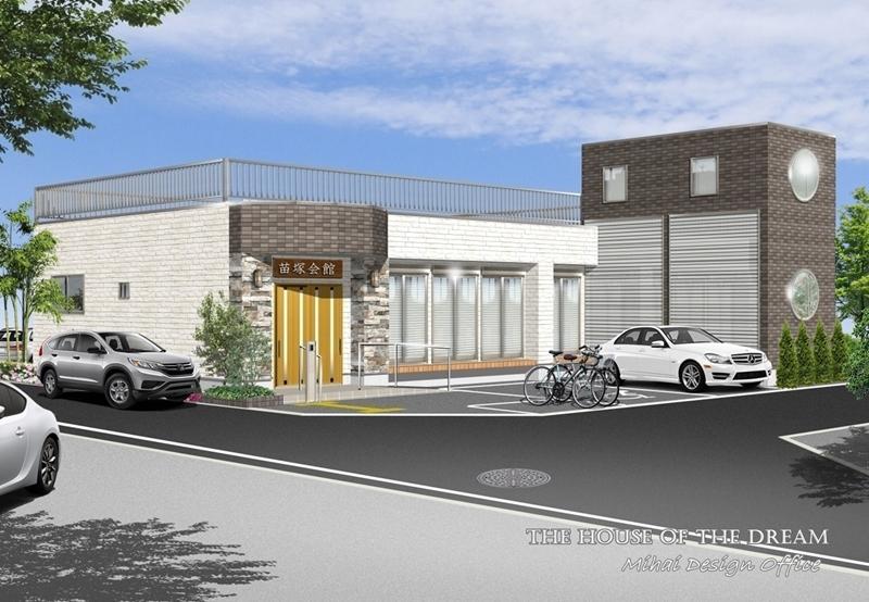 自治会館建築パース・自治会館外観パース