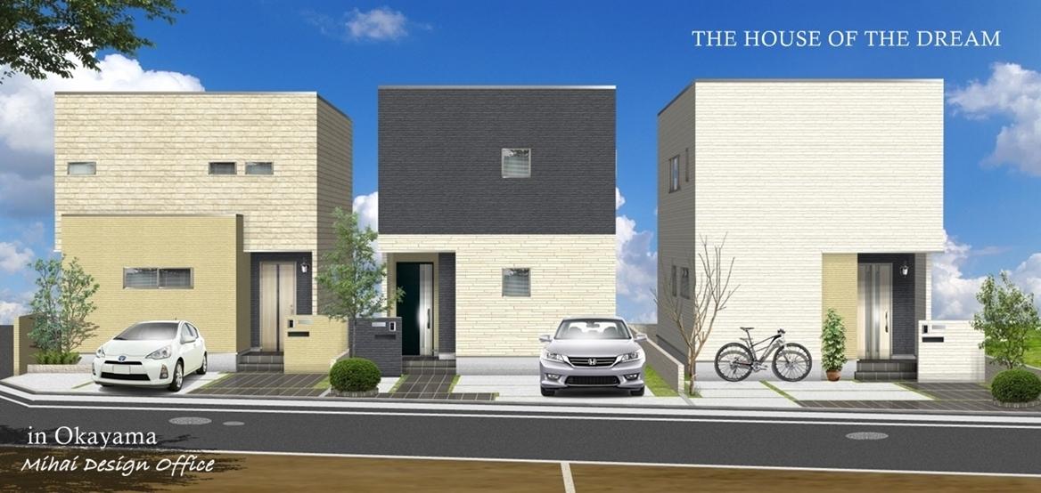 建売分譲住宅外観パース