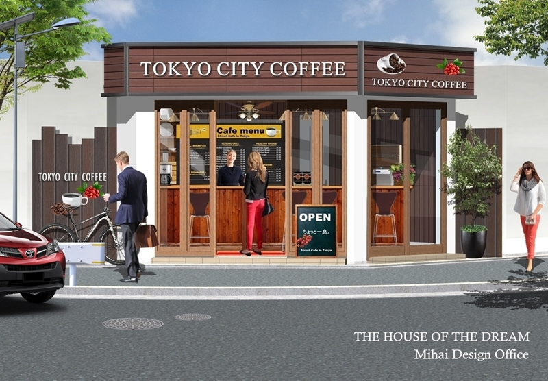 コーヒーショップ建築パース