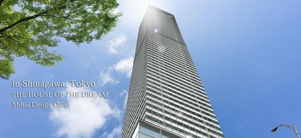 高層ビルディング建築パース