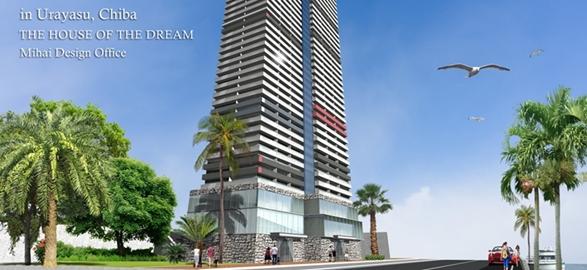 高層マンション建築パース