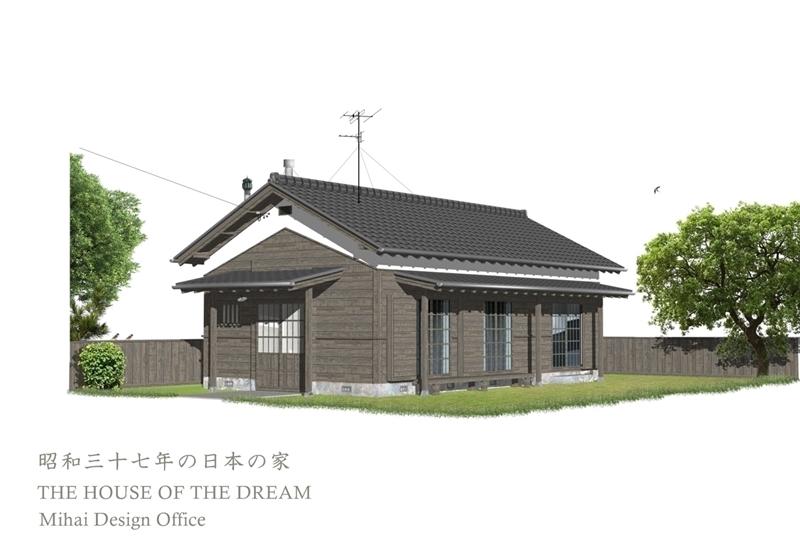 昭和の家・建築パース