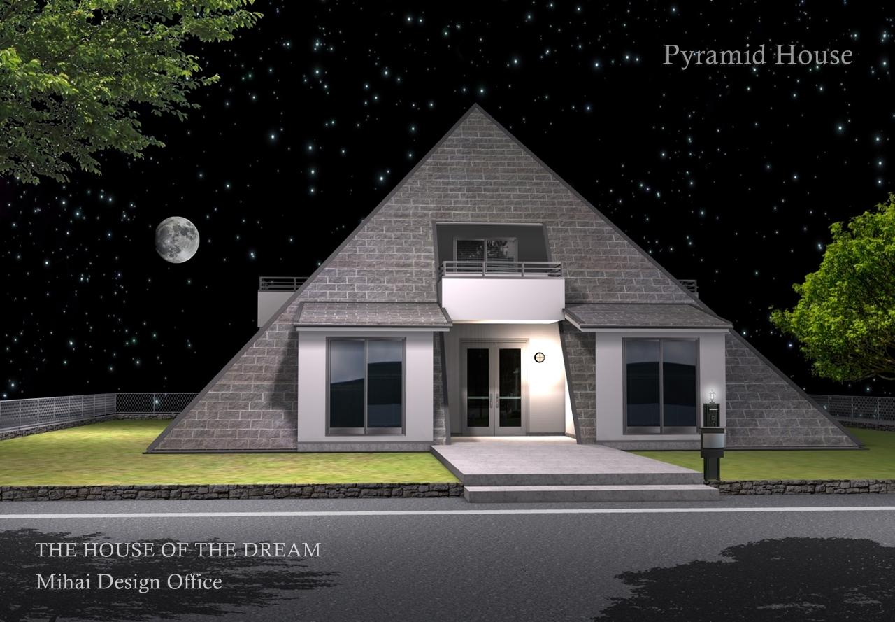 ピラミッドの家外観パース