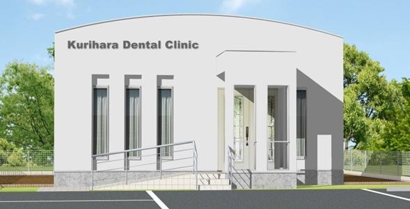 歯科医院建築パース