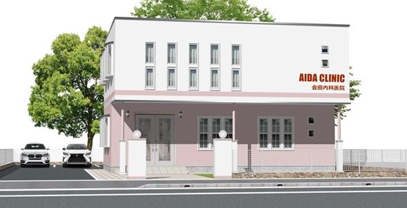 内科医院建築パース・クリニック建築パース